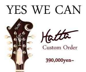 hatta_customadd