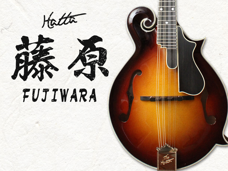 hatta_fujiwara1