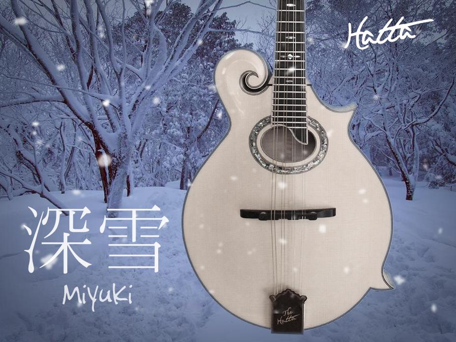 hatta_miyuki1