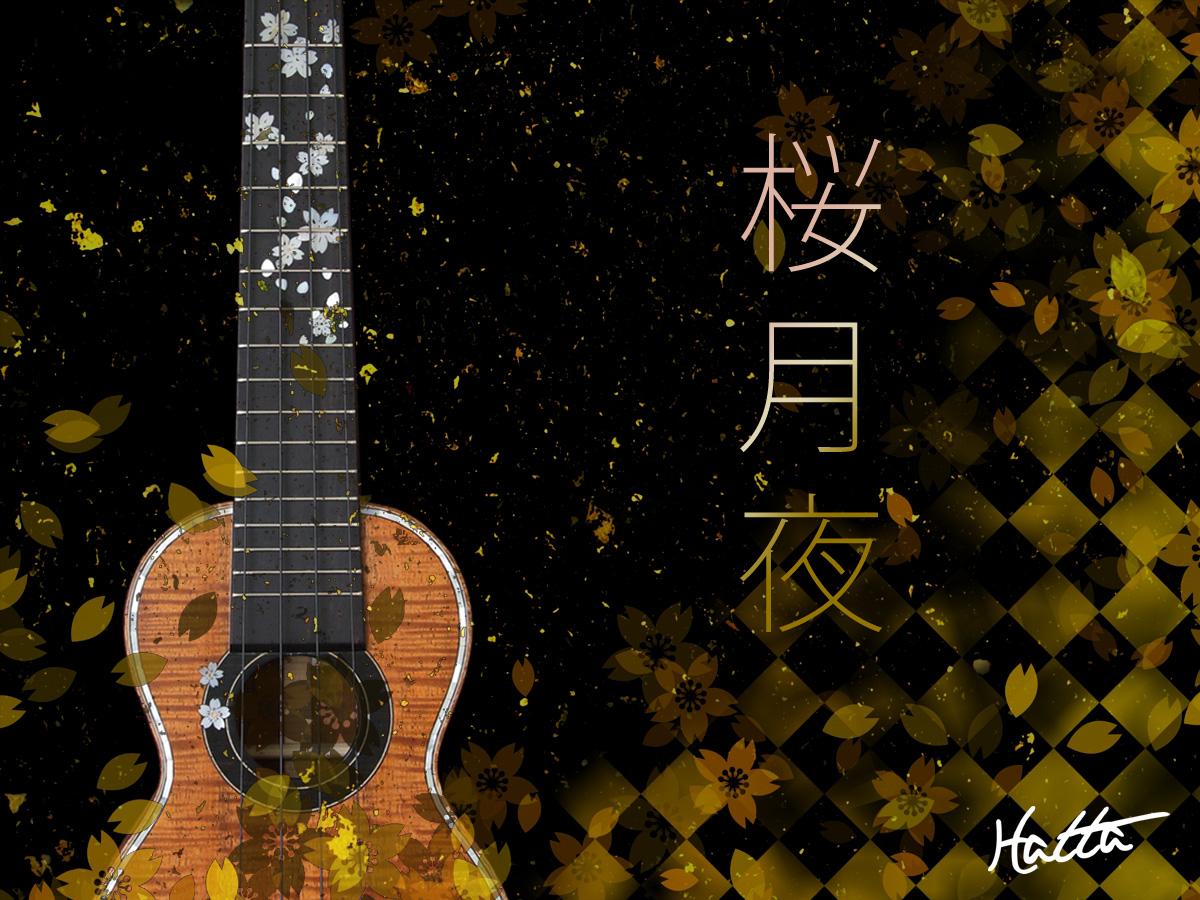hatta_sakuratsukiyo1