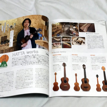【HATTA NEWS】Ukulele Magazine volume15に掲載されました